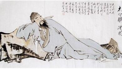 Li Bai with his Poetry, Gu Lang Yu Museum, China, 1800~