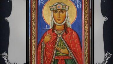 Iakob Tsurtaveli - The Passion of Saint Shushanik