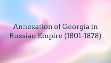 Annexation of Georgia in Russian Empire (1801-1878)