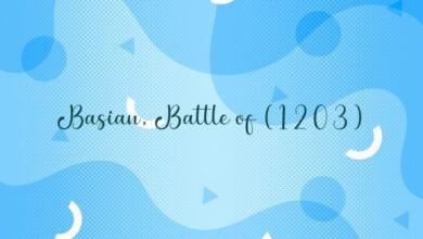 Basian, Battle of (1203)