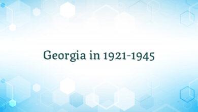 Georgia in 1921-1945