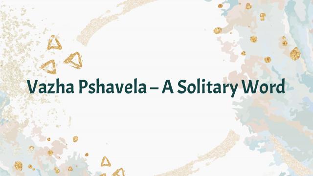 Vazha Pshavela – A Solitary Word