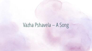 Vazha Pshavela – A Song