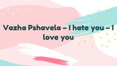 Vazha Pshavela – I hate you – I love you